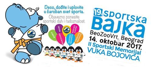Sportska bajka 2017.